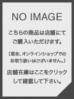 シルク小紋ナロータイ7.5cm幅
