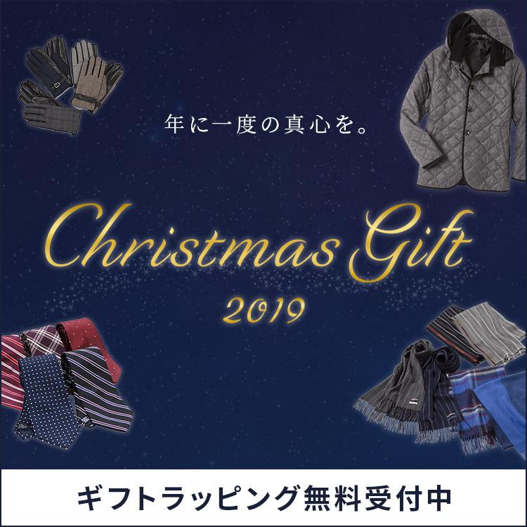 年末年始セール♪スタート→