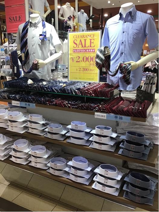 期間限定セール開催! @MALE&Co サントムーン柿田川店