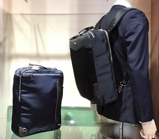 通勤バッグのご紹介!
