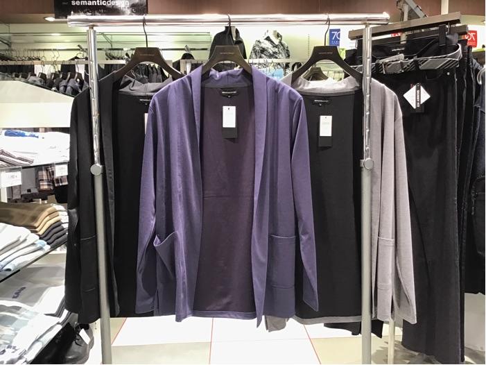 SD町田店今週のオススメ☆