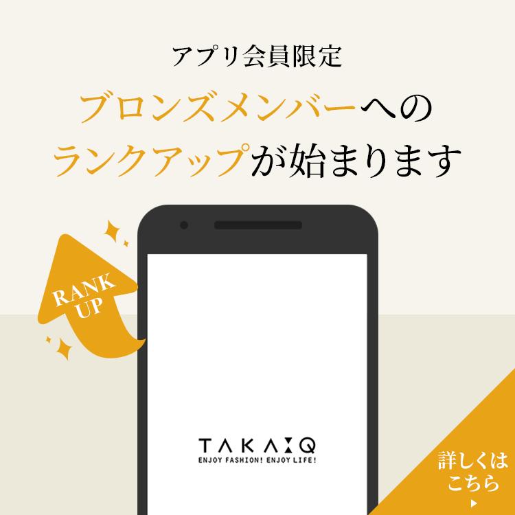 12/5(木)までブラックフライデー延長!!