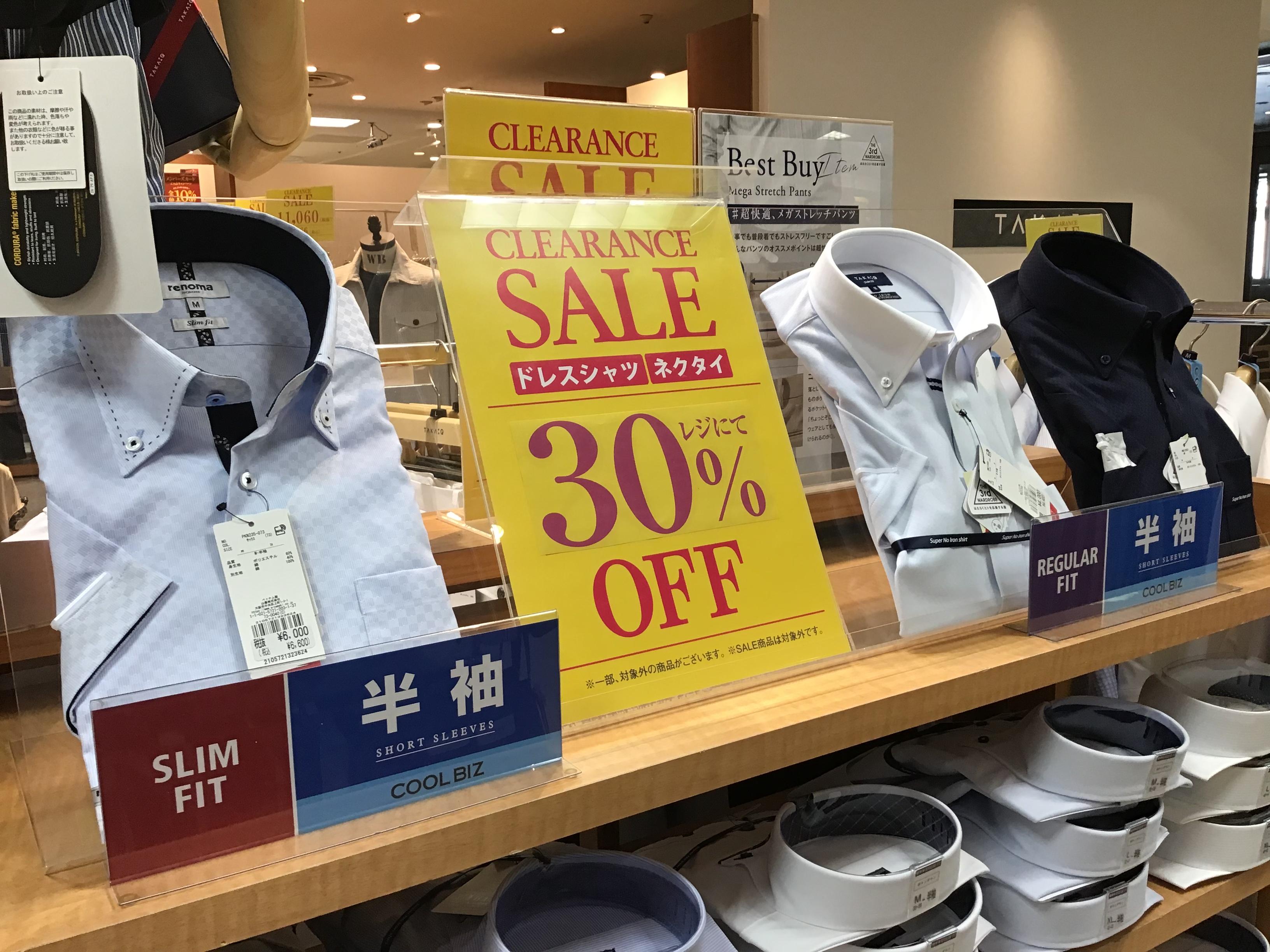 期間限定でビジネスシャツ、ネクタイが30%OFF実施中!!