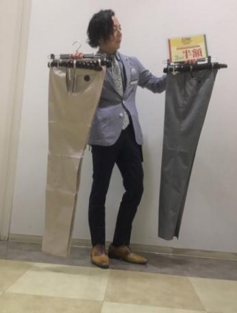 スラックス・カジュアルパンツ2本目半額!