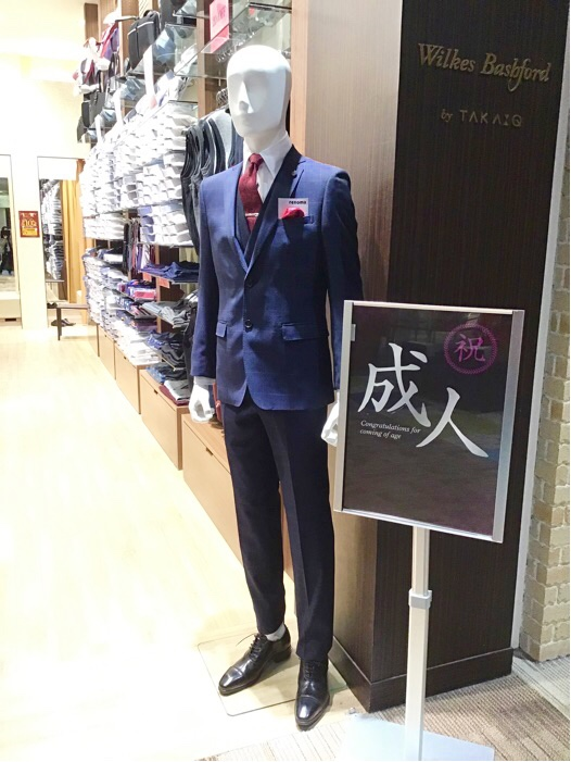 WB札幌発寒店【*2020年もよろしくお願い致します*】