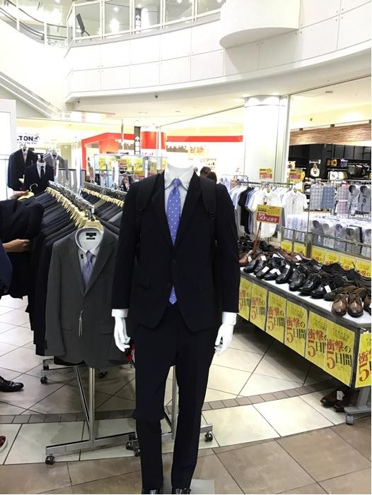 TAKA-Q岡崎 スペシャルワゴンセール開催中!ビジネス夏服の準備に!7日(月)まで