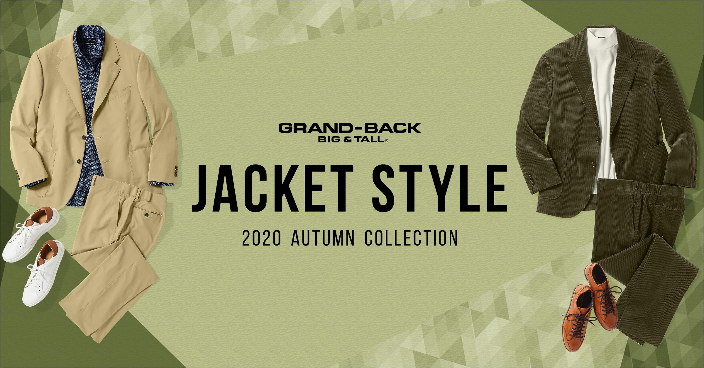 2020FW ジャケット&パンツスタイル