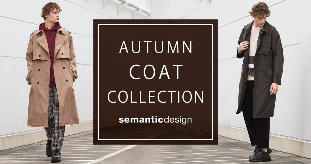 semanticdesign autumn coat collection