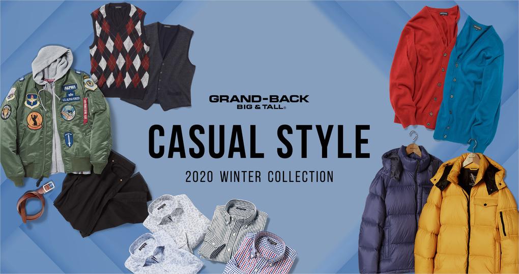 GRAND-BACK  2020 冬カジュアルコレクション
