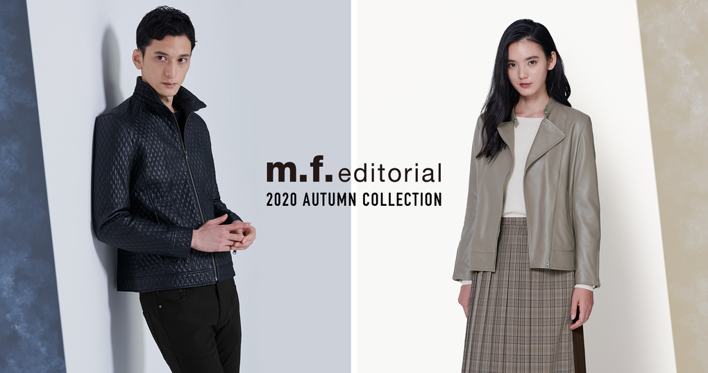 m.f.editorial 2020 AUTUMN COLLECTION