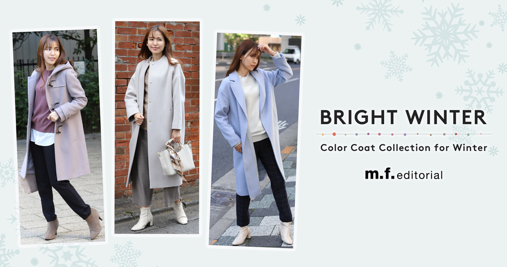 BRIGHT WINTER Color Coat Collection
