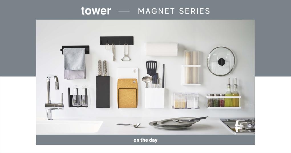 キッチン収納を自由にカスタマイズ【tower MAGNET SERIES】