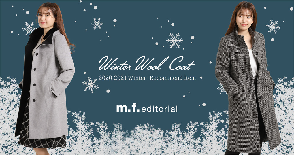 Winter Wool Coat 2020-2021 Winter Recommend Item