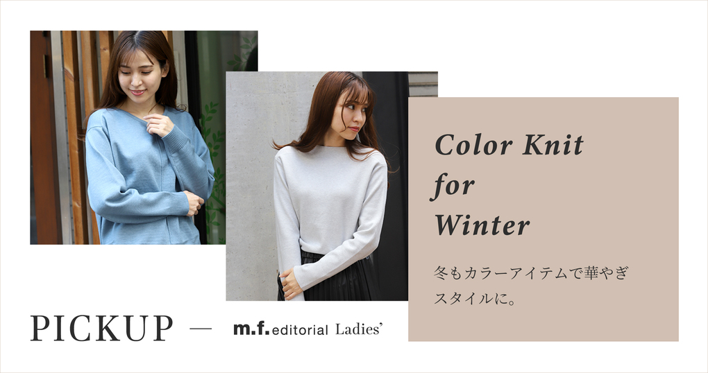 Color Knit for Winter