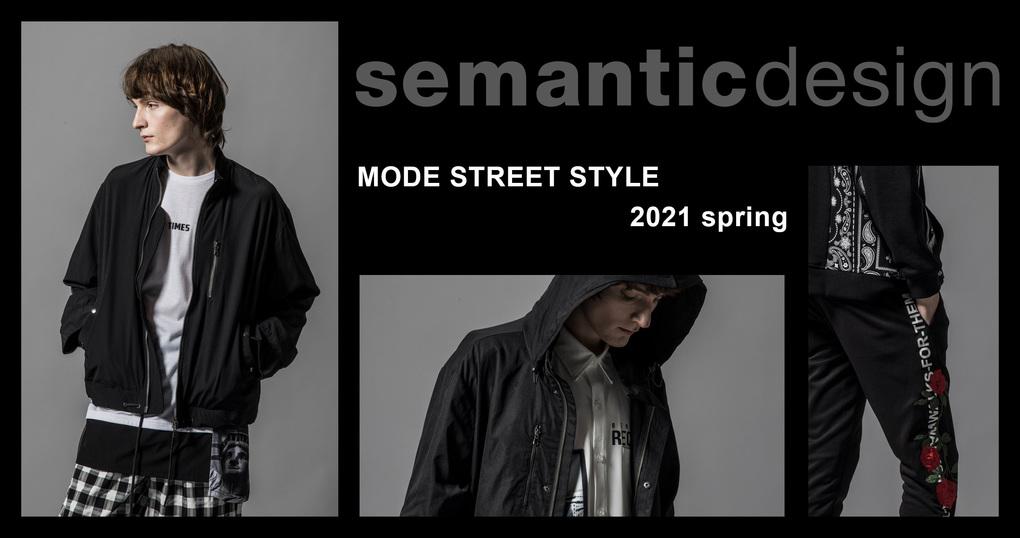 semanticdesign mode street style