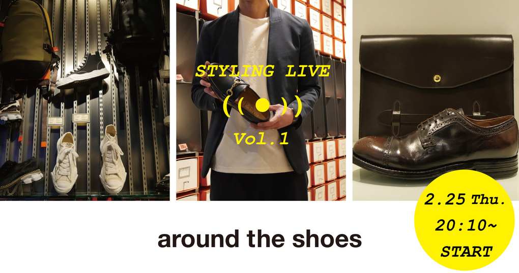 STYLING LIVE