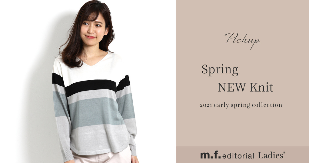 Spring NEW Knit-2021 early spring collection-