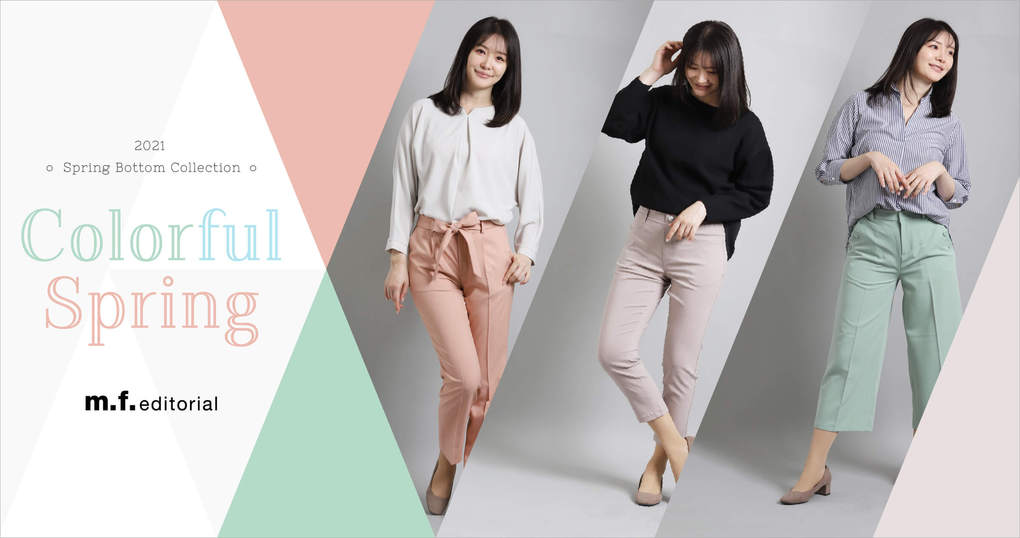 Colorful Spring-2021 Spring Bottom Collection-