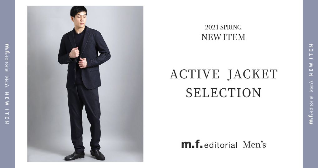 Active Jacket Selection