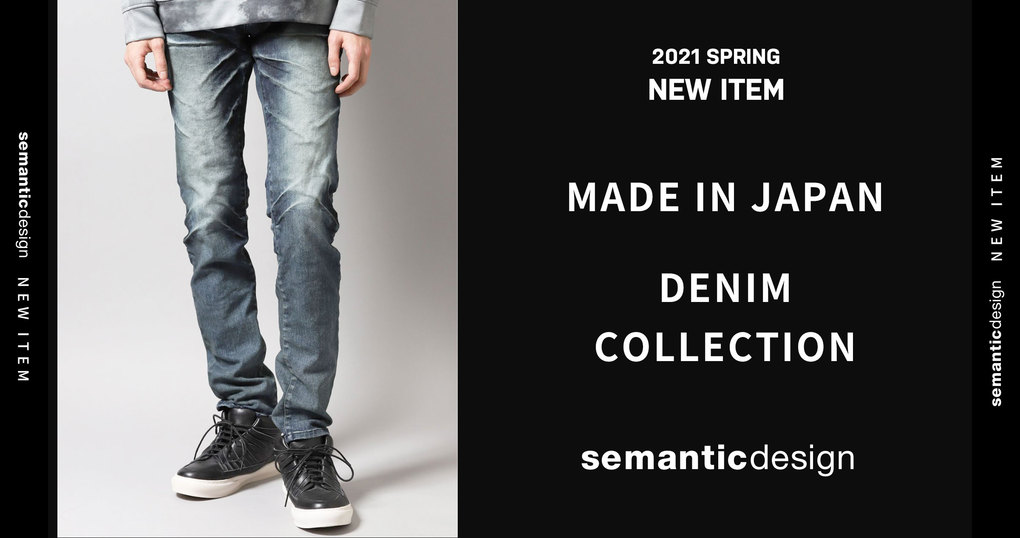 MADE IN JAPAN DENIM COLLECTION