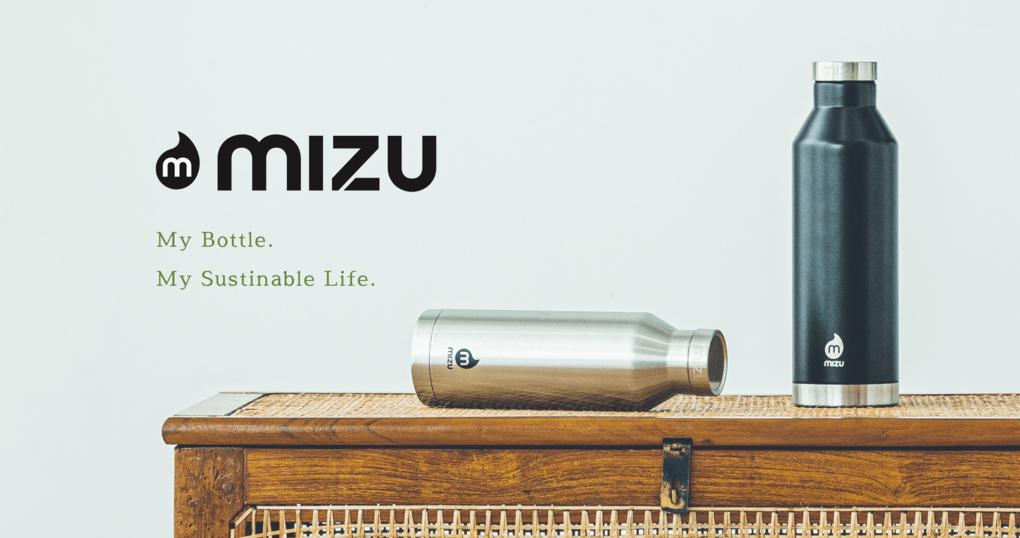 サスティナブルボトル【Mizu/ミズ】
