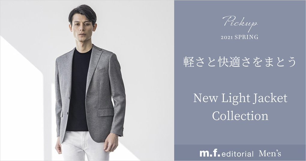 New Light Jacket Collection