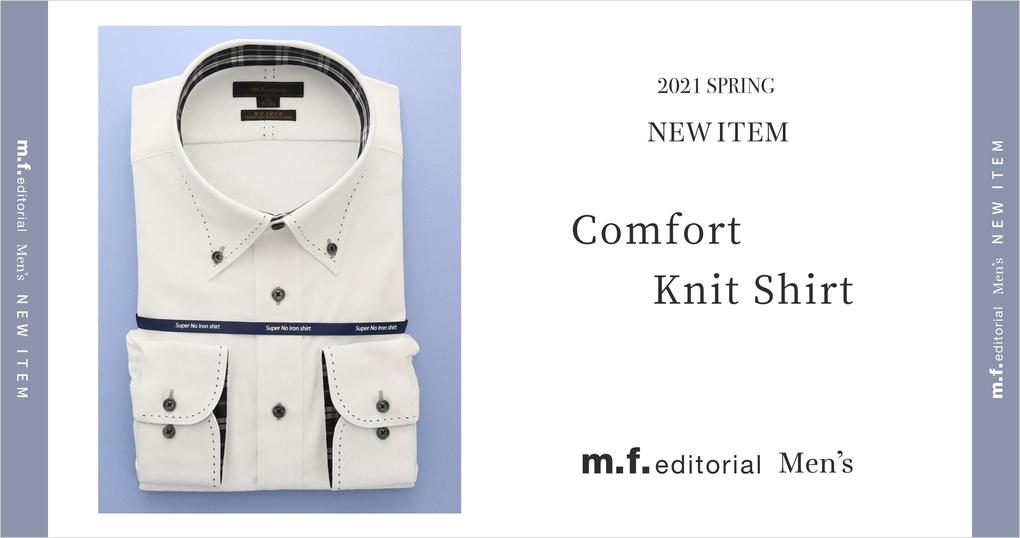 Comfort Knit Shirt