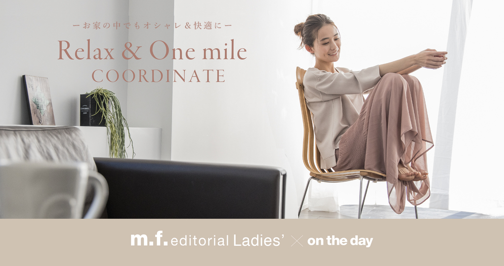 Relax&One mile COORDINATE