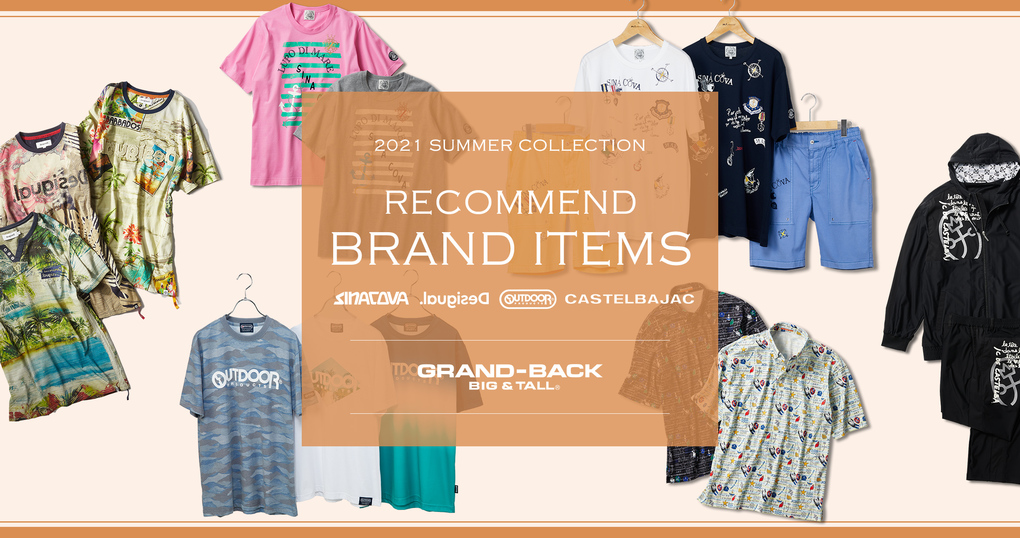 2021 SUMMER COLLECTION【BRAND】