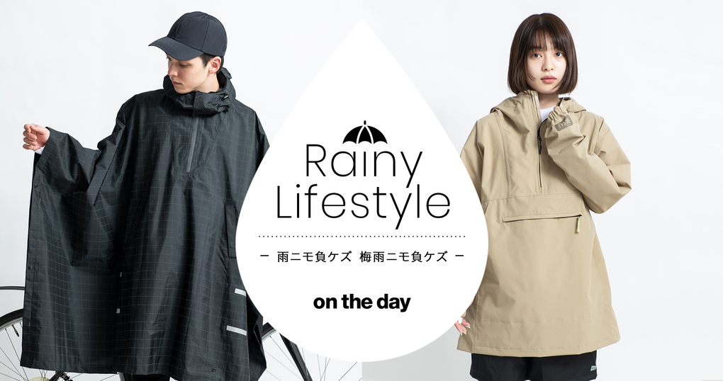 Rainy Life Style