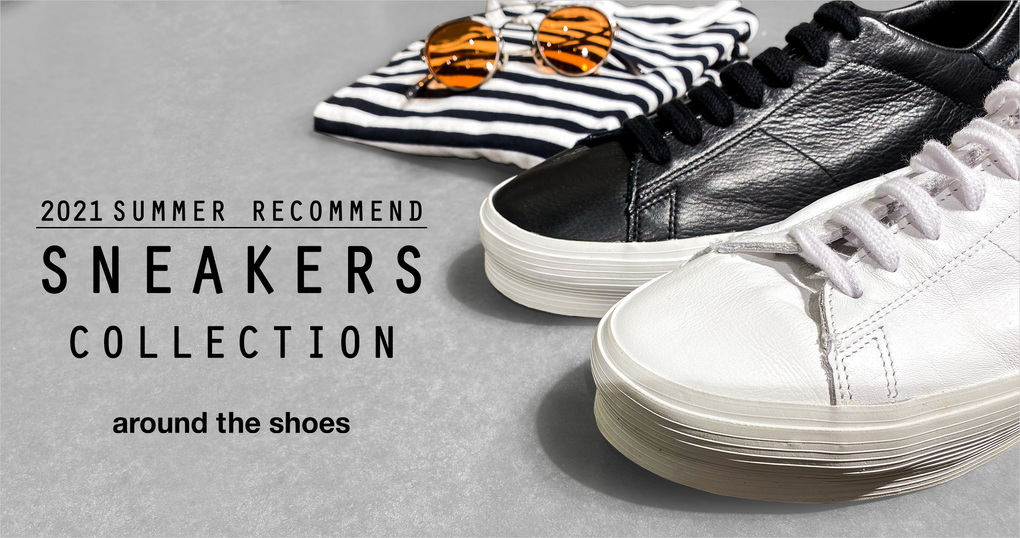 2021 SUMMER SNEAKAERS  COLLECTION