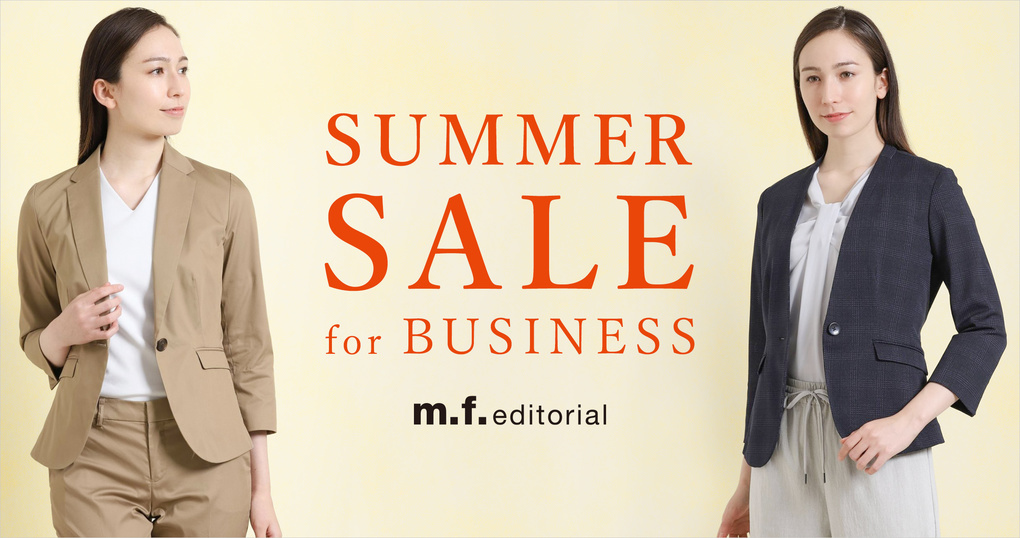 2021 SUMMER SALE for BUSINESS