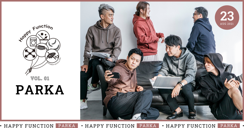 HAPPY FUNCTION Vol.1【楽ちんパーカー】