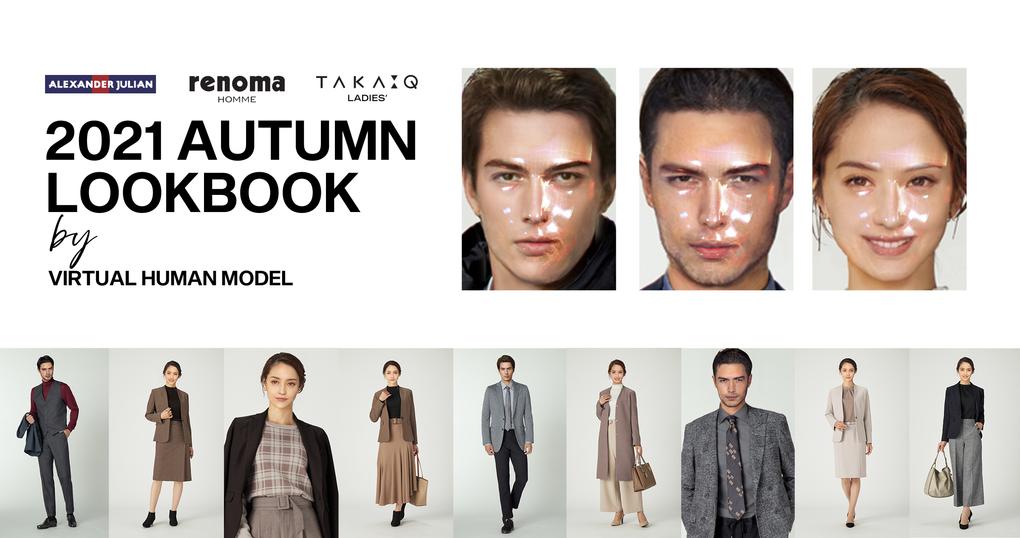 2021 Autumn Virtual Human Model