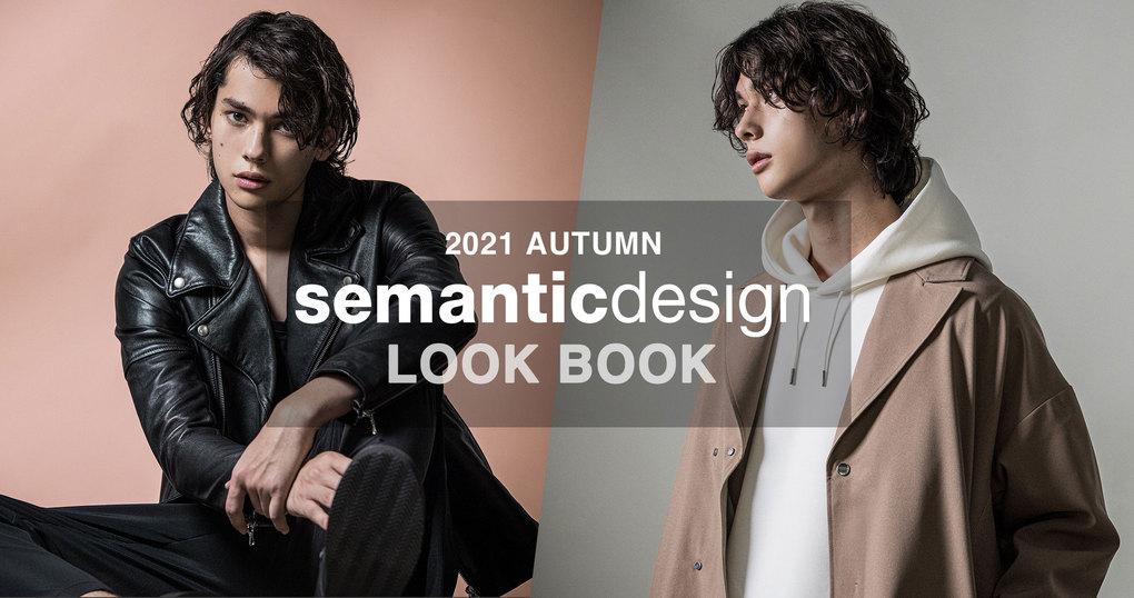 2021 Autumn LOOKBOOK