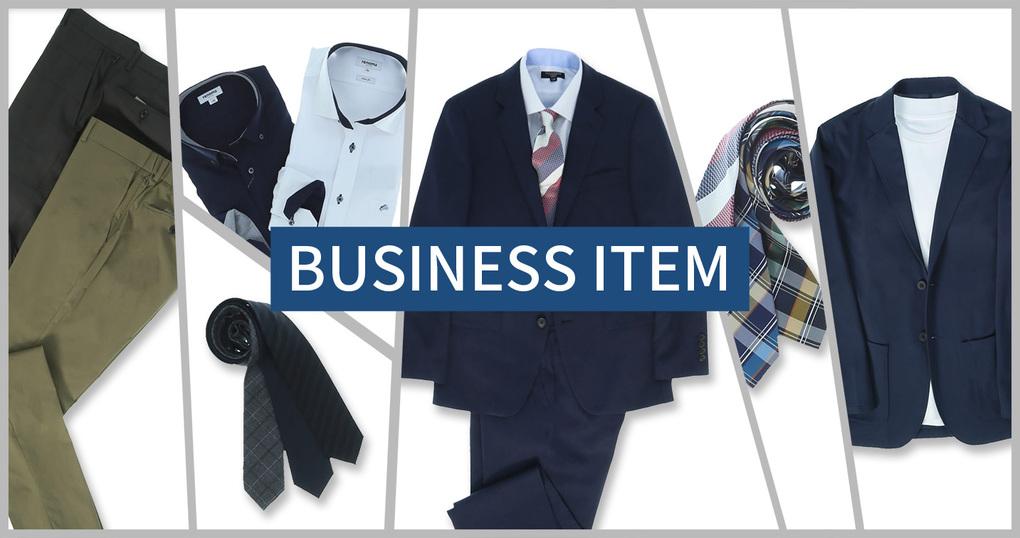 BUSINESS ITEM