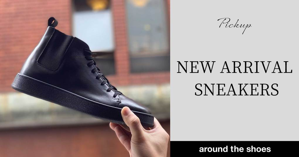 NEW ARRIVAL SNEAKERS