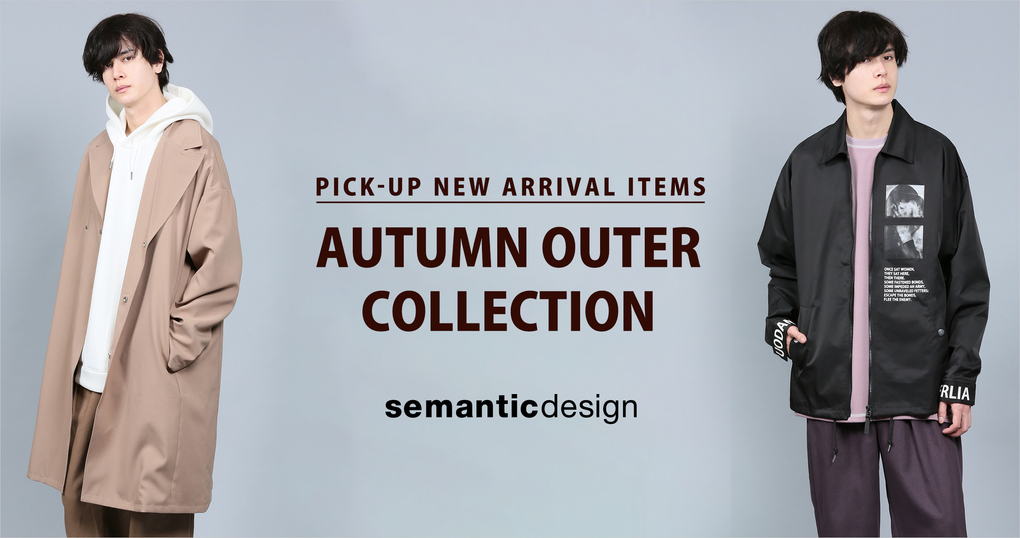AUTUMN OUTER COLLECTION