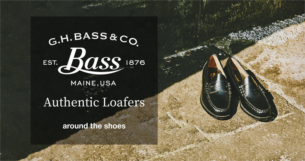 G.H.BASS MAINE.USA Authentic loafers