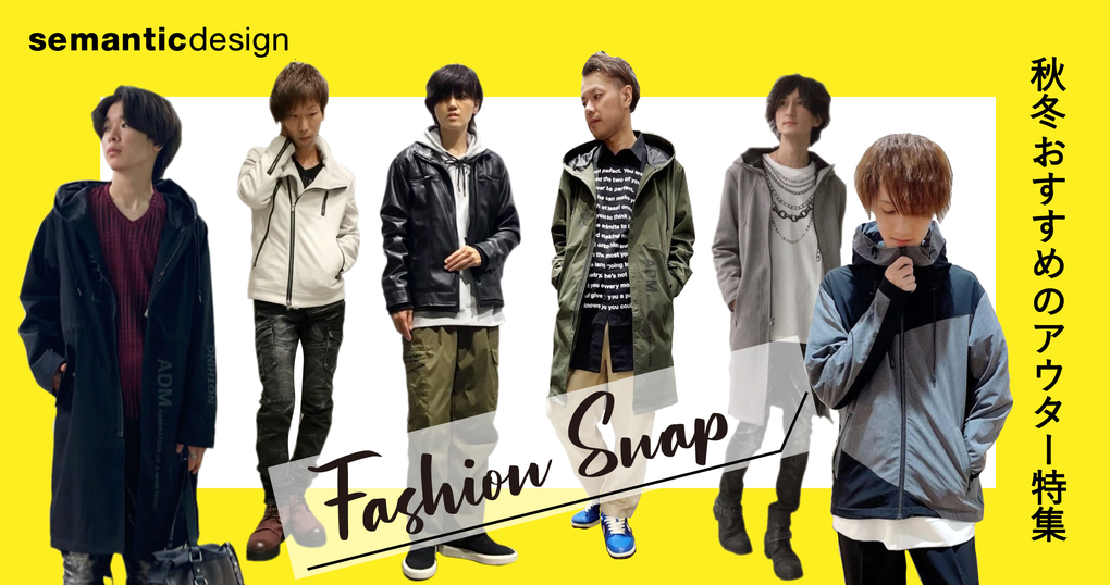 FASHION SNAP ~TAKA-Q ONLINE STYLE~
