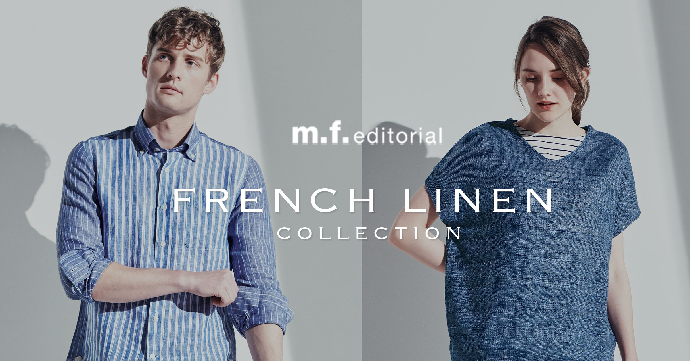 m.f.editorial FRENCH LINEN COLLECTION