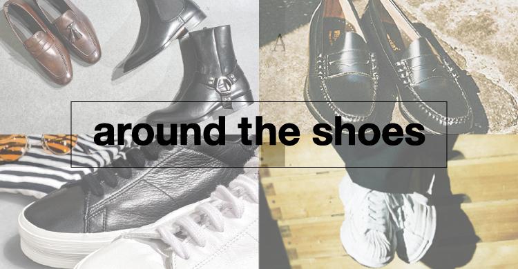 around  the shoes ブランドページはこちら
