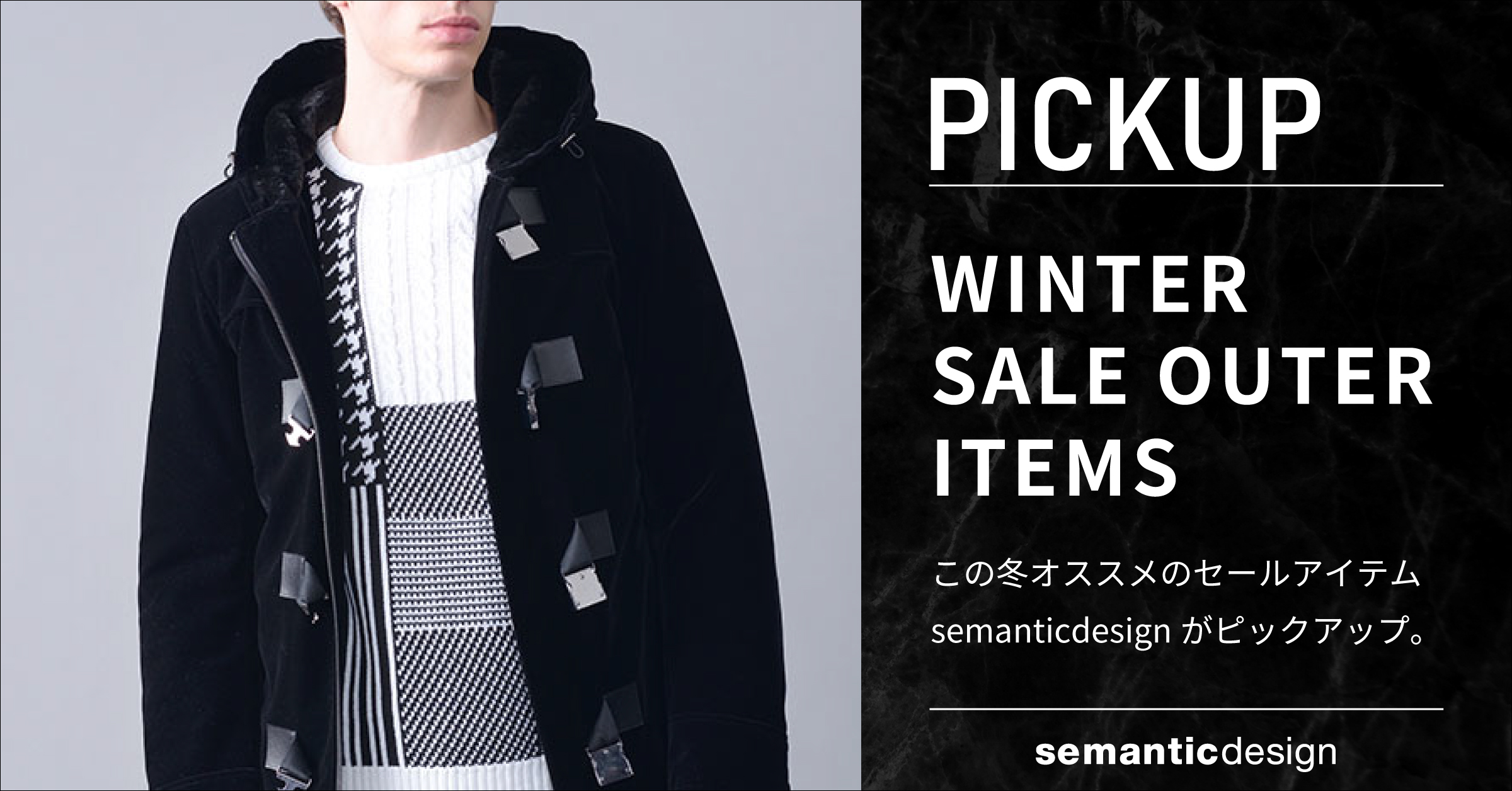 semanticdesign PICK UP WINTER SALE OUTER ITEMS