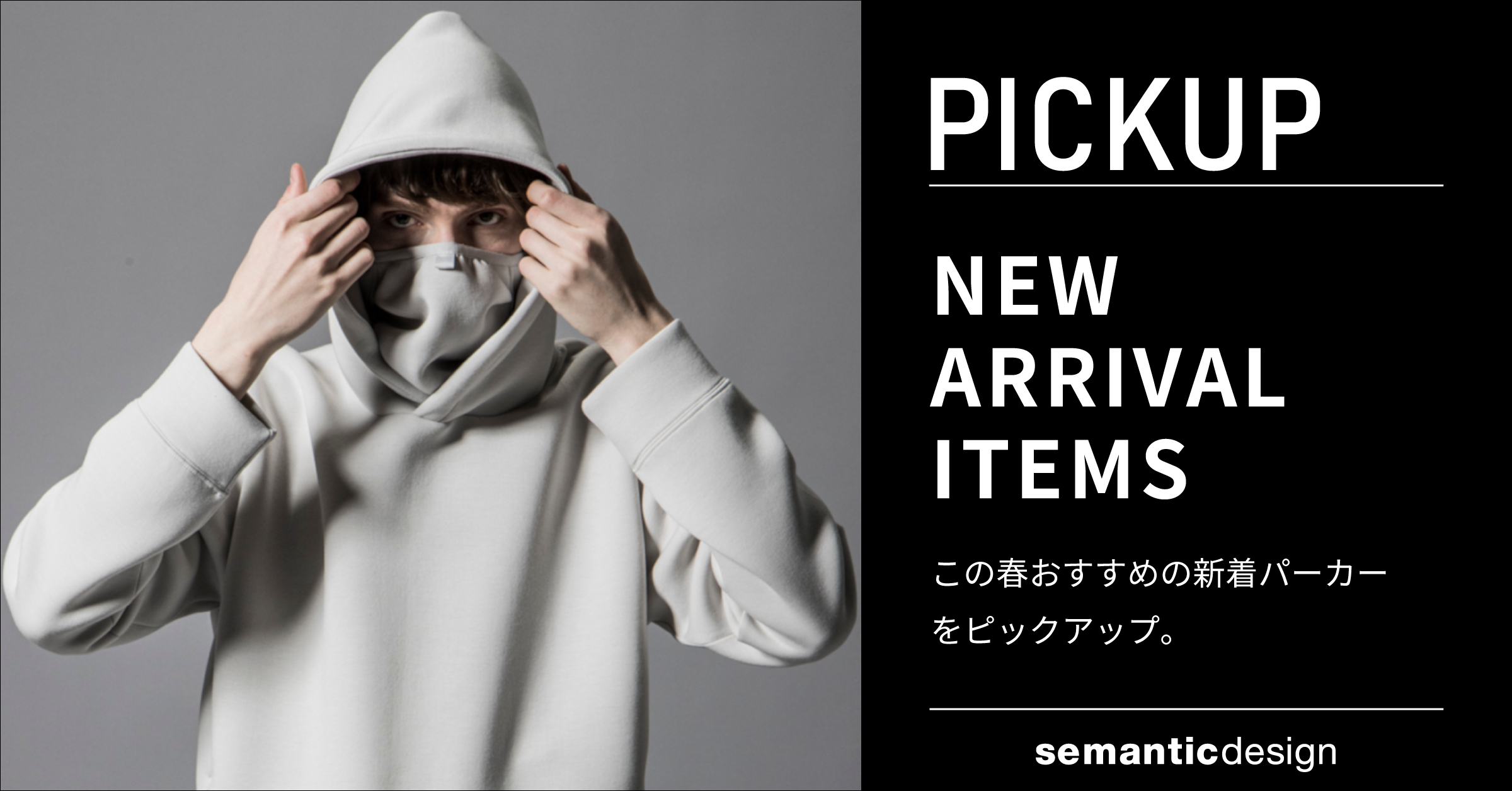 semanticdesign PICK UP NEW ARRIVAL ITEMS