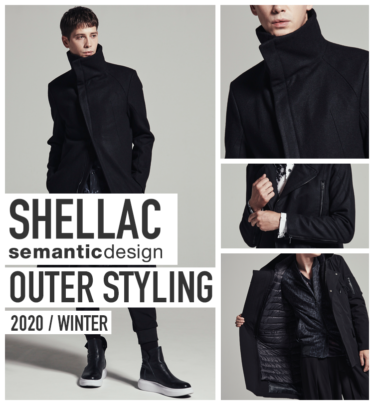 SHELLAC semantic design outer styling 2020/WINTER