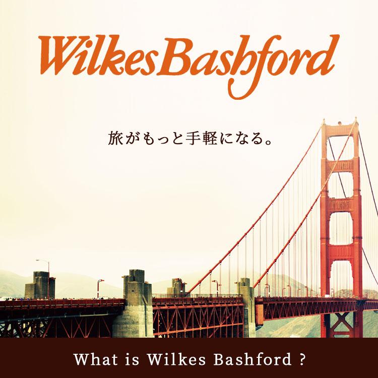 What is Wilkes Bashford?
