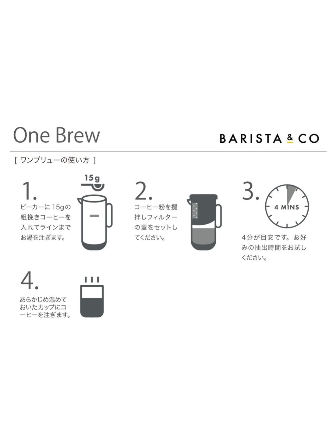 BARISTA & CO One Brew