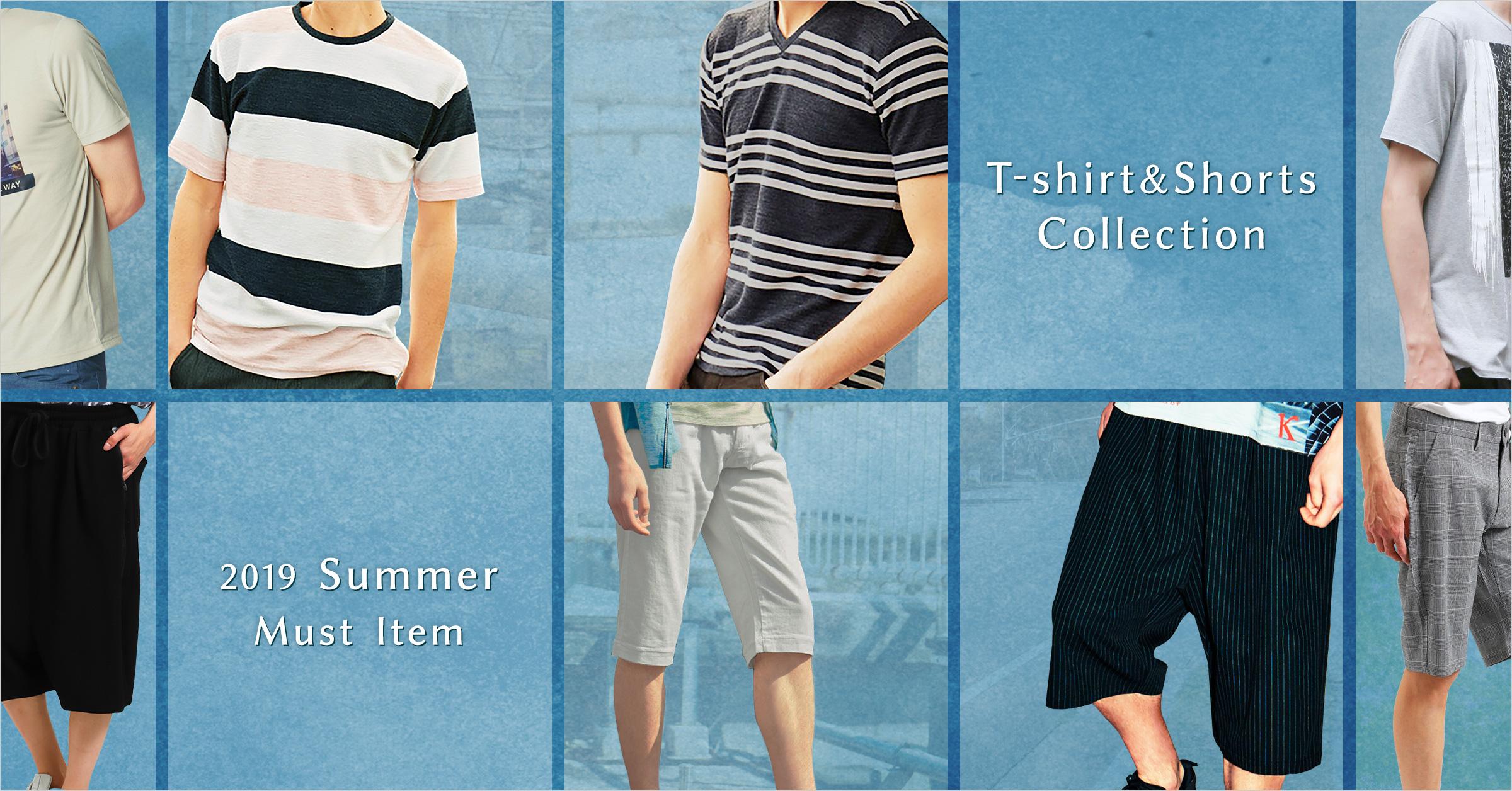 夏のマストアイテム Tシャツ&ショーツコレクション
