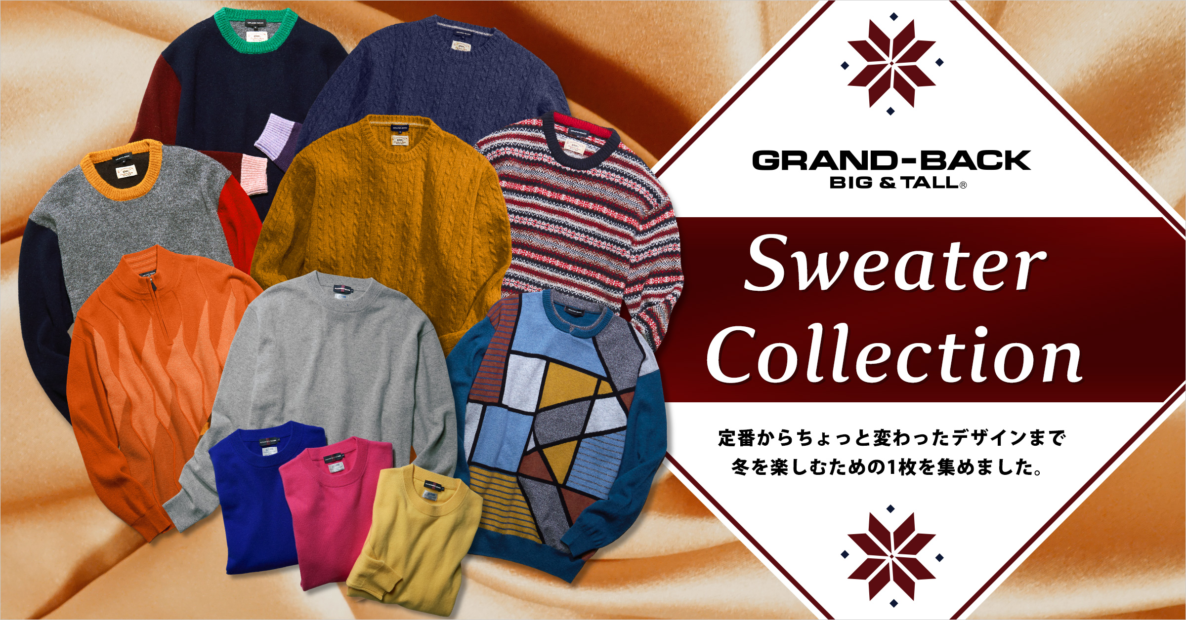 GRAND-BACK Sweater Collection