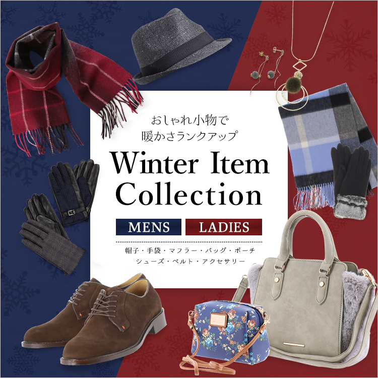 Winter Item Collection